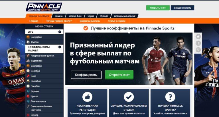 париматч букмекерская контора беларусь официальный сайт вход