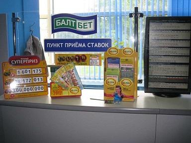 букмекерская контора балтбет официальный сайт