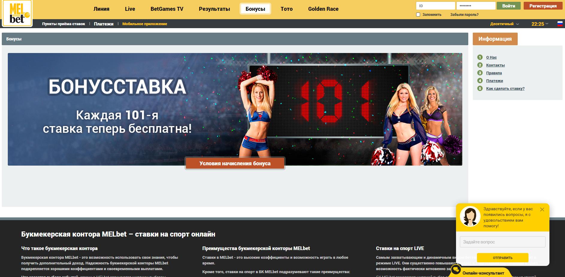 Ставки на спорт - 888poker - Форум PokerStrategycom