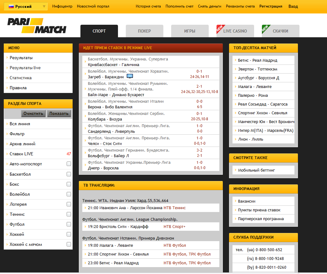 parimatch_site